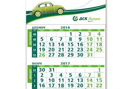 DSK-L-maket-new